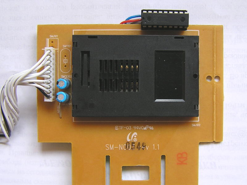 Триколор без карты доступа с эмулятором oscam - aspekti